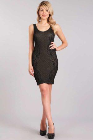 M. Rena Victoria Seamless Jacquard Dress